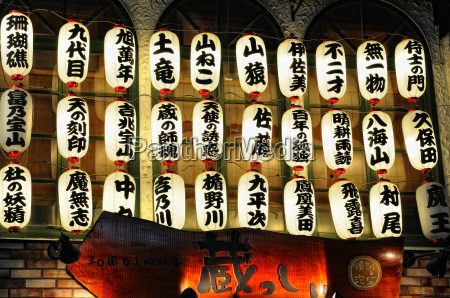 japanske figurer restaurant