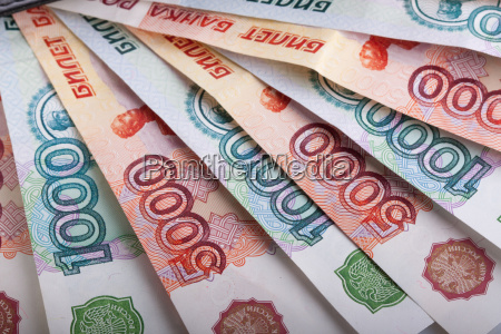 russian one thousand rubles banknotes
