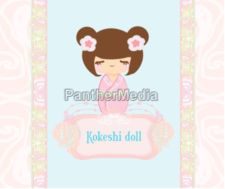 kokeshi, dukke, på, den, lyserøde, baggrund - 7235907