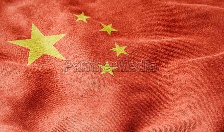 folkerepublikken kinas flag