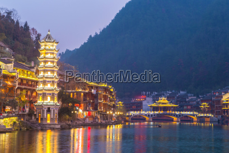 fenghuang gamle by kina