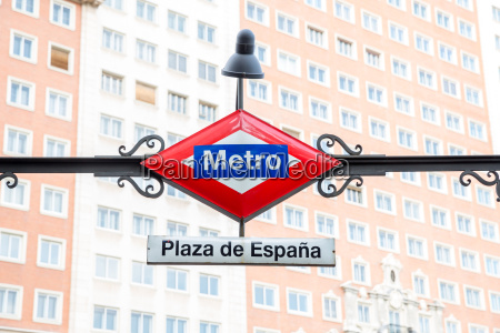 ulan metro jazda podrozowanie hiszpania transport