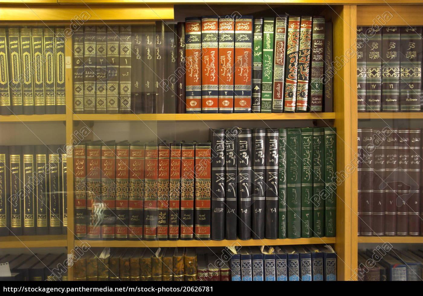 religiøse, bøger, på, arabisk, på, hylder, ahmedi - 20626781