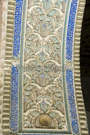 detail of moorish arches real alcazar