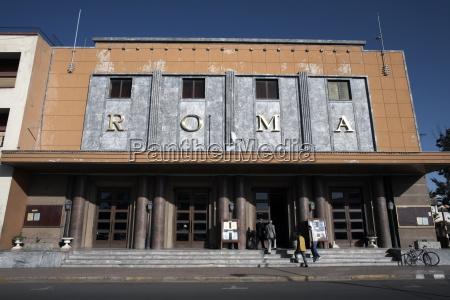 roma biografen et eksempel pa italiensk
