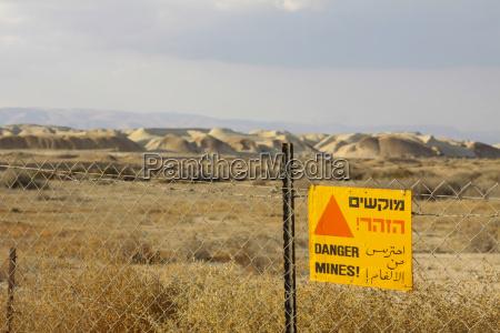 israel udsigt over minefelt med skilt