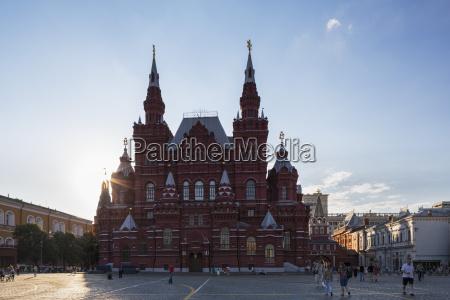 rusland central russia moskva den rode