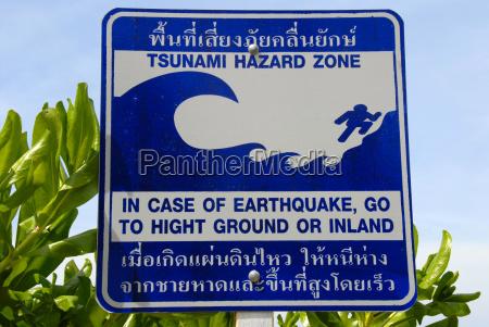 shield tsunami fare i buskene pa