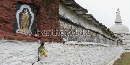bygninger religion tro sten mur horisontal