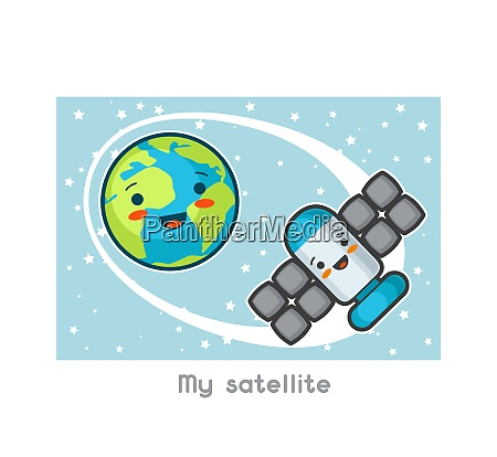 my satellite kawaii space funny card